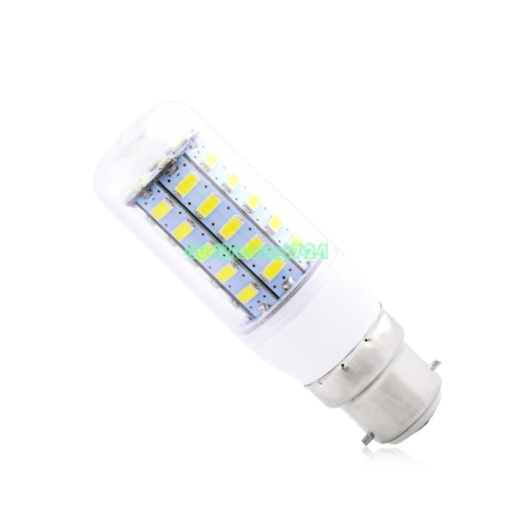Lampada lampadina calda fredda bulbo e27 e14 gu10 g9 7 9 for Lampade led 220v