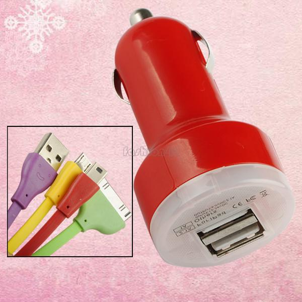 For-Mobile-Phone-PDA-Dual-USB-Car-Charger-Universal-Rainbow-4-In-1-Data-Cable